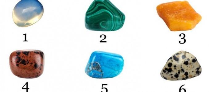 Choisissez une pierre et découvrez ce qu'elle révèle sur vous
