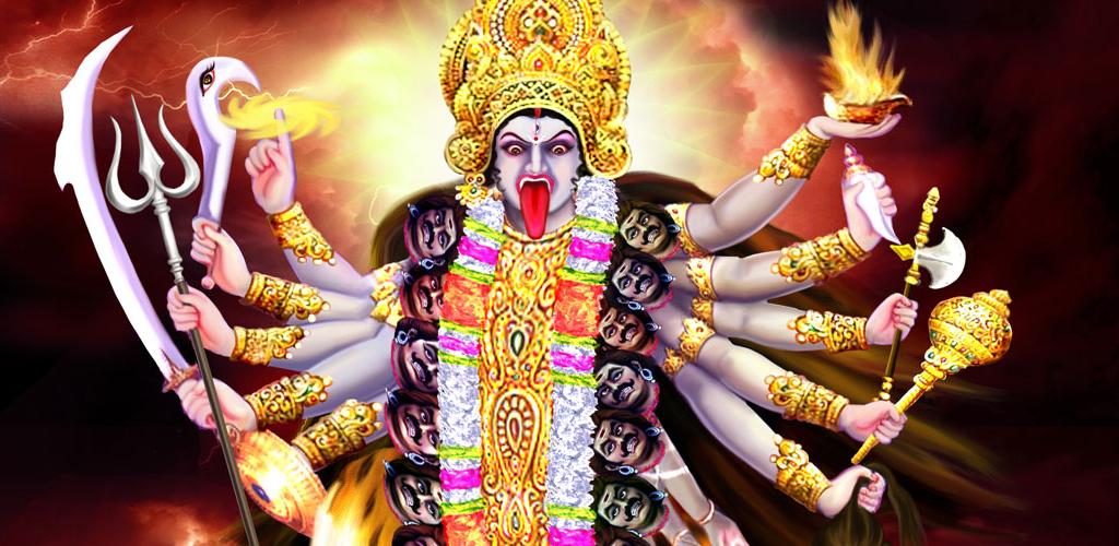 La kâli, Révélations sur une énergie puissante qui peut être ressentie en eveil spirituel